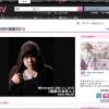 HMV ONLINE連載コラム 鋼鉄吟遊詩人 第4弾!鋼鉄吟遊レスラー登場!?