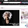 HMV ONLINE連載コラム『鋼鉄吟遊詩人』第5弾! 鋼鉄鍵盤奏者 登場!