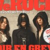 WeRock Vol.032にリリース情報掲載!!