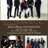 終了【2014/1/25】吉祥寺CRESCENDO公演!!