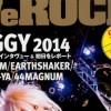 WeROCK Vol.040 2014年05月号にアルバムレビュー&インタビュー掲載!!