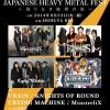 終了【9/23渋谷REX】STAY GOLDレーベル国内4バンドの競演!!