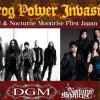 終了【11/16心斎橋Club ALIVE!】DGM & Nocturne Moonrise Japanツアーに出演!!