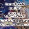 終了【6/20東京】Tears of Tragedy & MinstreliXツーマンライヴ!!