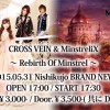 終了【5/31大阪】CROSS VEIN & MinstreliXツーマンライヴ!!