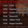 "【11/6東京】MinstreliX LIVE / ""Pure Metal Fest.""出演決定!!"