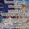【10/10東京】MINSTEARS Vol.2詳細発表!!