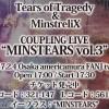 【2/4大阪】MINSTEARS Vol.3開催!! ※詳細情報追加