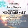 ※情報更新【10/21大阪】MINSTEARS Vol.4開催!!