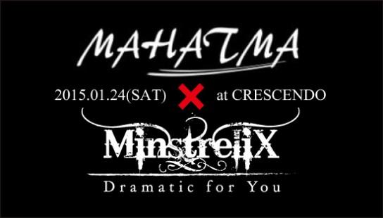 mahatma-minstrelix
