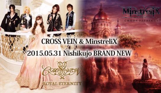 2015年5月31日CROSS VEIN&MinstreliX live at 西九条BRAND NEW