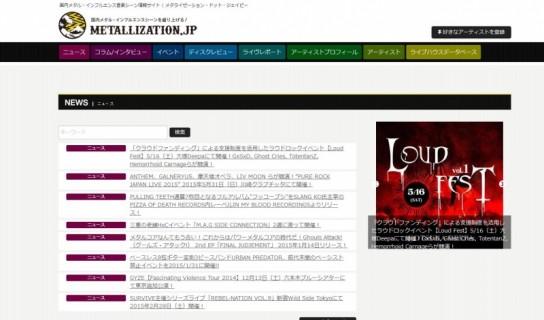 mellization-jp