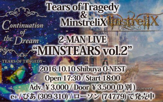 MINSTEARS_Vol2a