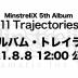 MinstreliX 5th Album 11 Trajectoriesのアルバム・トレイラーを公開!!